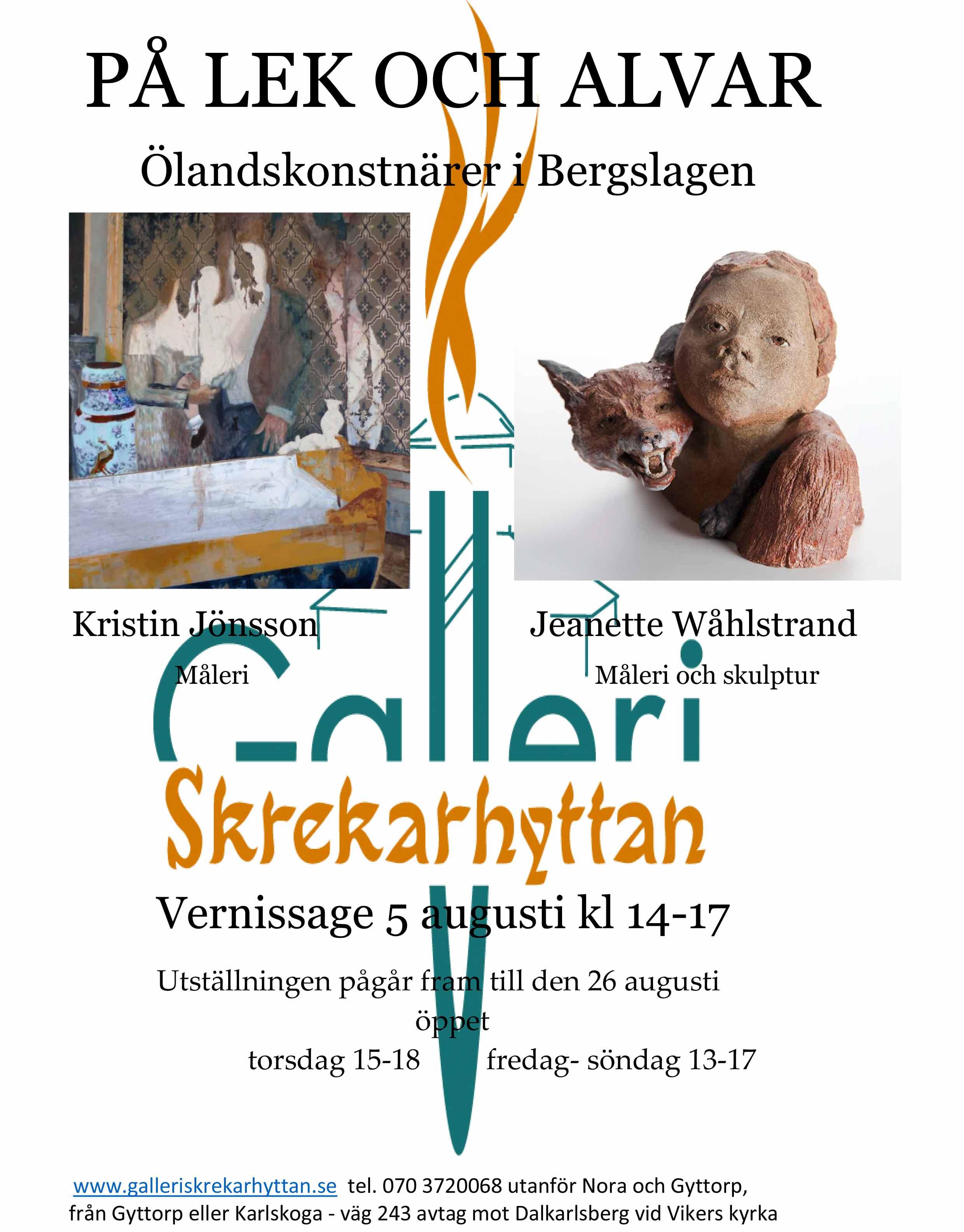 Utställning i augusti